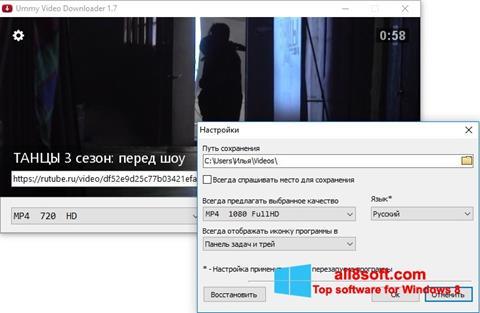 Skærmbillede Ummy Video Downloader Windows 8