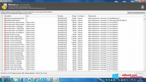 Skærmbillede Recuva Windows 8
