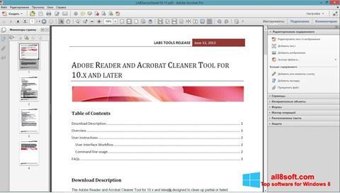 Skærmbillede Adobe Acrobat Pro Windows 8