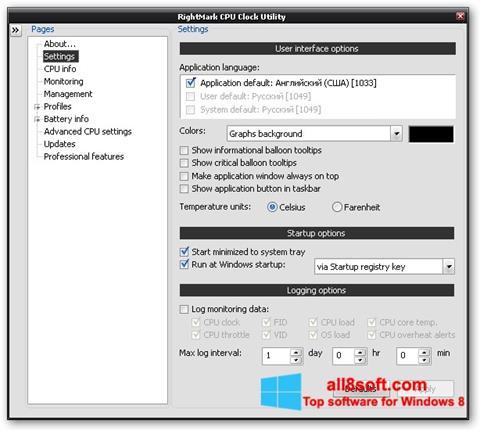 Skærmbillede RMClock Windows 8