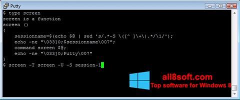 Skærmbillede PuTTY Windows 8