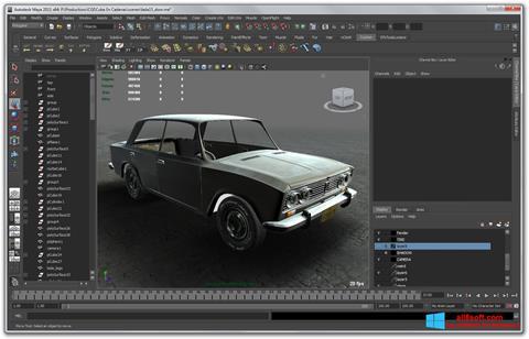 Skærmbillede Autodesk Maya Windows 8