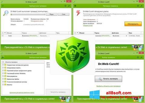 Skærmbillede Dr.Web Windows 8