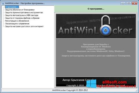 Skærmbillede AntiWinLocker Windows 8