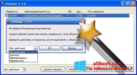 Skærmbillede Unlocker Windows 8