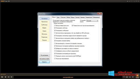 Skærmbillede GOM Player Windows 8