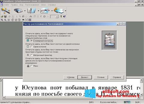 Skærmbillede CuneiForm Windows 8