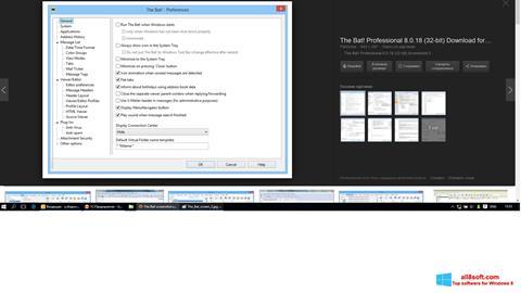 Skærmbillede The Bat! Windows 8