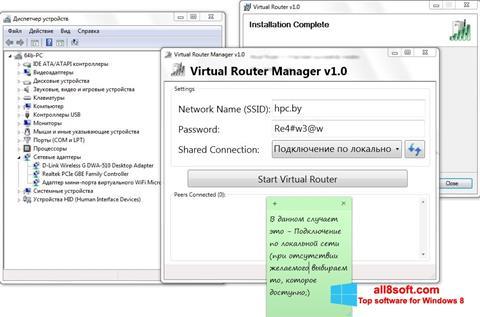Skærmbillede Virtual Router Manager Windows 8