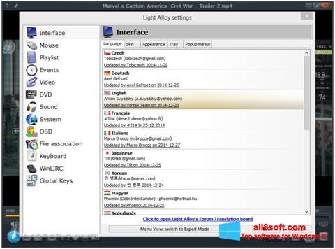 Skærmbillede Light Alloy Windows 8