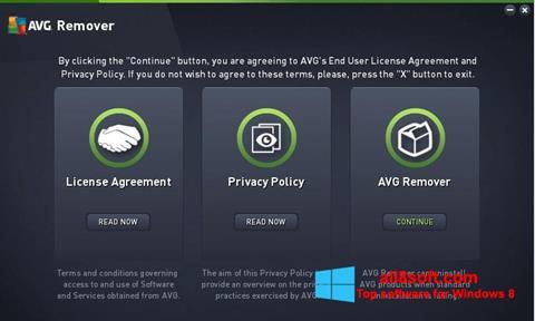 Skærmbillede AVG Remover Windows 8