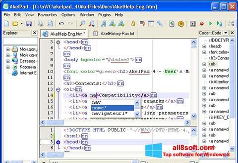 Skærmbillede AkelPad Windows 8