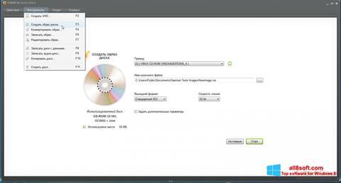 Skærmbillede DAEMON Tools Ultra Windows 8